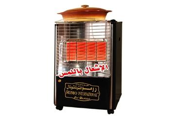 Picture of صوبة رومـــــو انترناشونال المدورة 4 شعلات