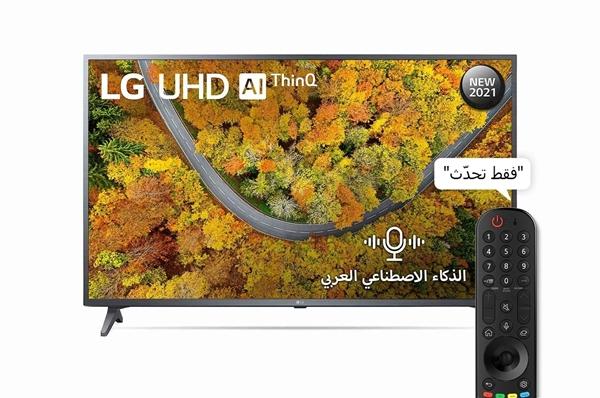 صورة UHD شاشة 55 بوصة LG